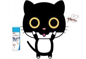 猫と蚊と殺虫剤